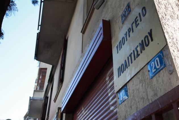Αποτέλεσμα εικόνας για «Σχετικά με δημοσιεύματα που αφορούν σε λίστα 10.119 ακινήτων προς μεταβίβαση στην Εταιρεία Ακινήτων του Δημοσίου (ΕΤΑΔ), η Ελληνική Εταιρεία Συμμετοχών και Περιουσίας