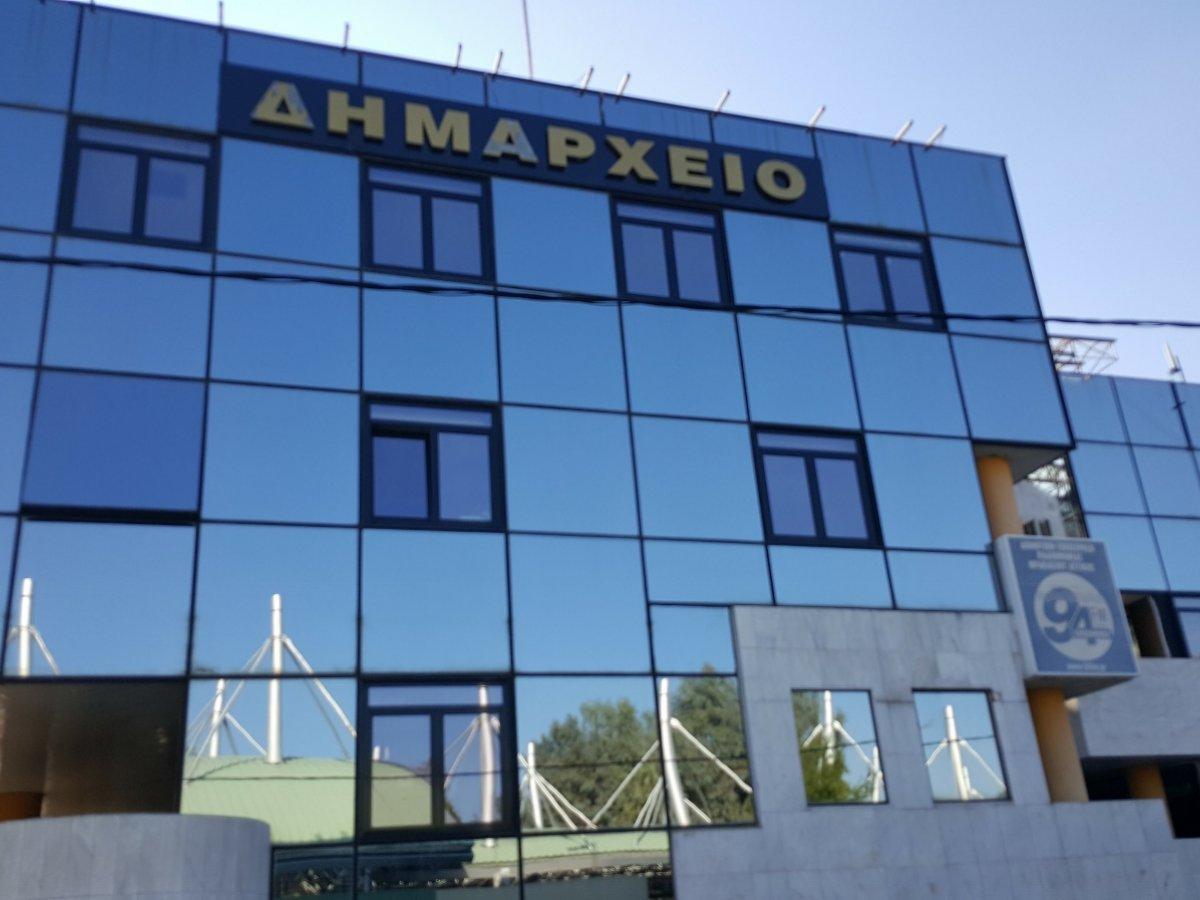 Μεγαλώνει & δυναμώνει το σχήμα Διοίκησης του Δήμου Ηρακλείου Αττικής (Ηχητικό)