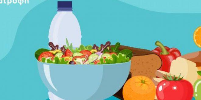 Διατροφή και Covid: Online συζήτηση με τον διαιτολόγο των δημοτικών ιατρείων